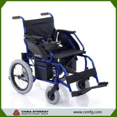 Wheel Chair Prices Asian Style Dining Chairs Handicapped Electric Wheelchairs Buy