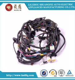 gm car chassis wiring harness assembly auto spare parts car [ 1000 x 1000 Pixel ]