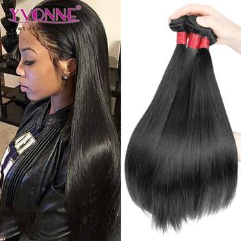 8a Mink Brazilian Hair 16 18 20 Inch Straight Human Hair
