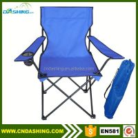 Folding Fish Chairs With Wheels/fishing Tackle Box - Buy ...