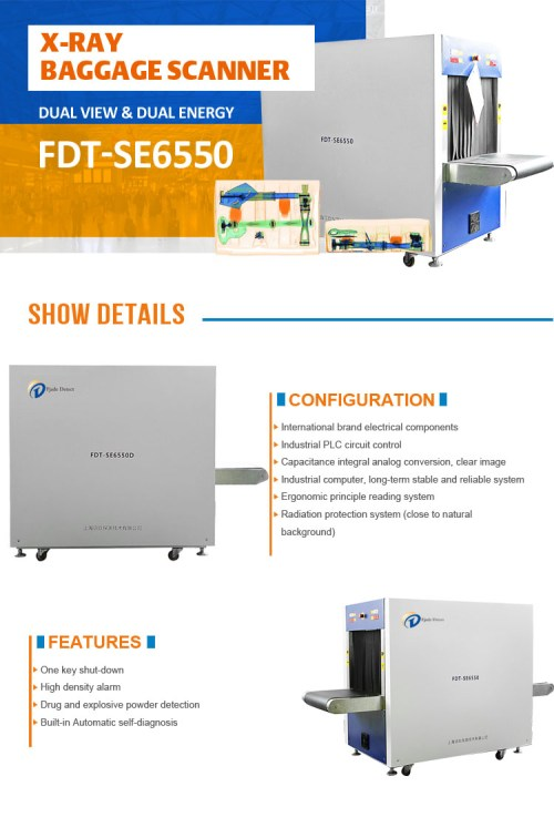 small resolution of x ray machine fdt se6550 airport x ray baggage scanner luggage scanner for sale