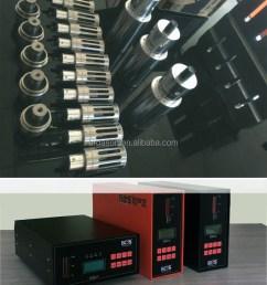 ultrasonic generator 20khz ultrasonic power supply [ 800 x 989 Pixel ]