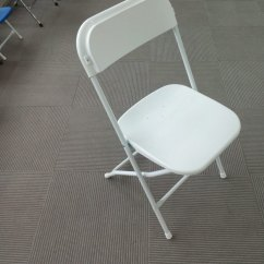 Stackable Chairs Costco Chair Covers For Sale In Ghana Plastic Folding Outdoor Event Rental - Buy ...