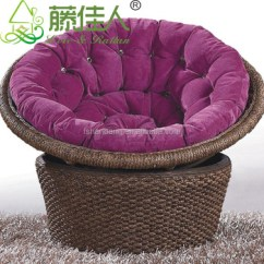 Moon Chairs For Adults Chair Covers Sale Water Hyacinth Natural Rattan Living Room Large Leisure Lounge Purple