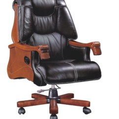 Black Leather Chair And A Half Wicker Rattan Buy Cheap China Products Find Elegant Office Furniture Ergonomic Supplies