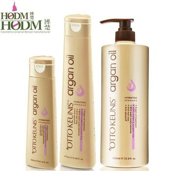 Professional Salon Products Bio Collagen Hair Treatment Argan Oil