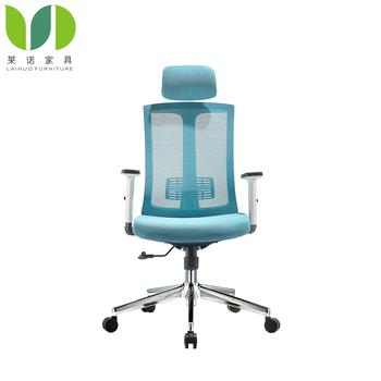 office chair high back antique folding rocking wood modern full mesh ergonomic with headrest