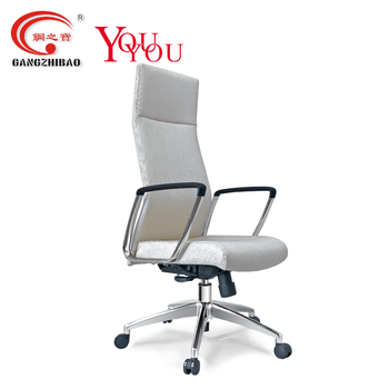 ergonomic chair comfortable red adirondack chairs plastic for the elderly buy ergonomics lounge