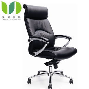 energy pod chair sofa ikea office wholesale suppliers alibaba