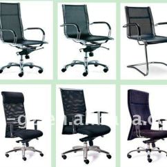 Ergonomic Chair Godrej Price Spandex Stretch Wedding Cover Sashes Modern Office Swivel Executive Chairs Leather