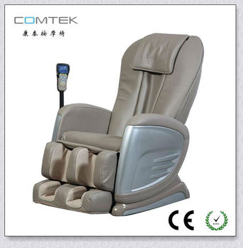 comtek massage chair job lot folding chairs rk2685a - buy chair,comtek chair,massage ...