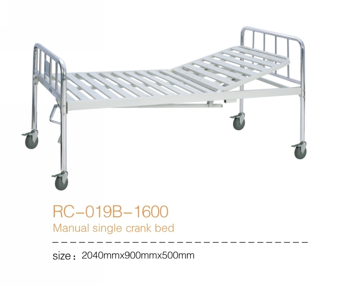 Medical Simple One Crank Manual Hospital Metal Bed For