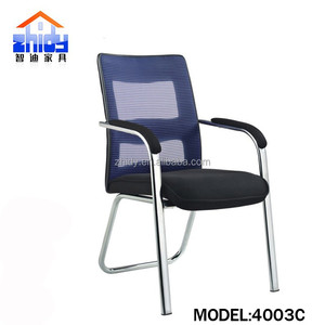 revolving chair manufacturer in lahore high kitchen table and chairs office suppliers manufacturers at alibaba com