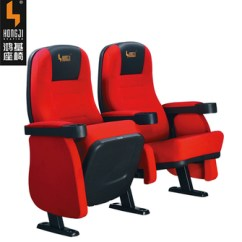 Movie Chairs For Sale Styling Chair Push Back Reclining Cinema Seat Hj95 S Buy