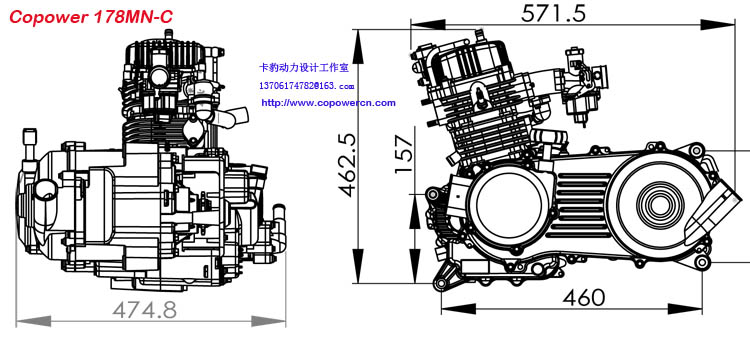 300cc 4 Stroke Engine,110cc Atv Engine,Atv Engine 250