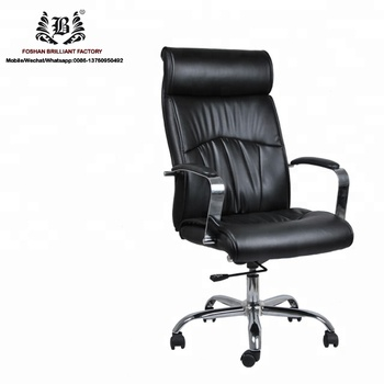 revolving chair bd price ergonomic mesh executive with headrest 17830 prices of godrej office chairs list mid chairsbent wood kneeling chairtip rubber