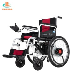 Wheel Chair Prices Ll Bean Rocking Cushions Wheelchair Manufacture Handicap Buy Product On