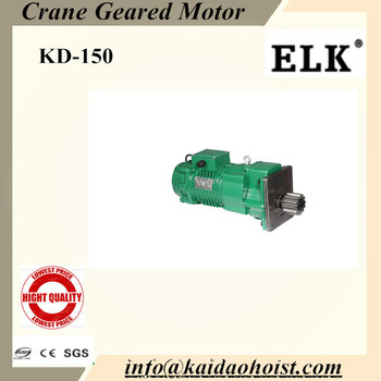 Low Rpm Electric Motor 110v