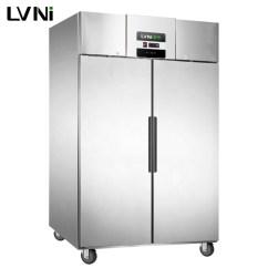 Kitchen Supplies Online Ikea Sink Wholesale Restaurant And Buy Best Lvni Strong 1000l 2 4 Doors Display Commercial Freezer