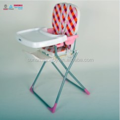 Adult Baby High Chair Egg Garden Uk And Kids With Armrest Buy