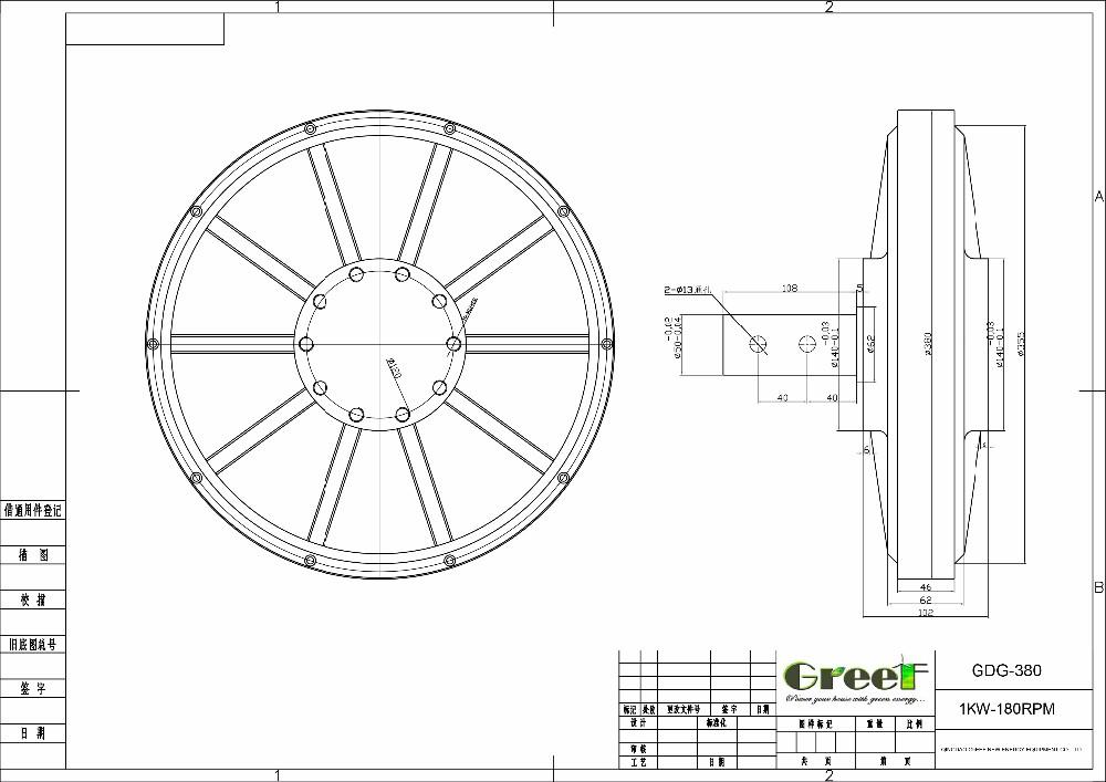 1kw 180rpm Low Start Torque,Three Phase Ac,Coreless Disk