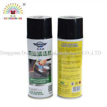 Pitch And Resin Remover