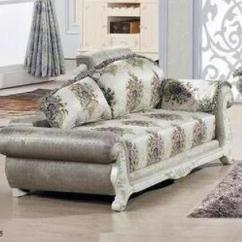 Sofa Set Low Cost For Living Room India Flannel In Karachi Pakistan Price Buy