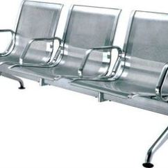 Steel Lounge Chair The Wooden Stainless Waiting Chairs Ya 59 Buy Airport
