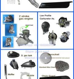 kick start 48cc 49cc 50cc 60cc 66cc f80 80 cc 2 stroke bike gasoline bicycle motor [ 696 x 1576 Pixel ]