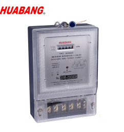 dss866a south america cyclometer display pc material two phase three wire electric power meter [ 1000 x 1000 Pixel ]