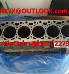 kubota engine parts d782 v1505 d1105 d1803 d1105 cylinderblock engine block [ 1208 x 960 Pixel ]