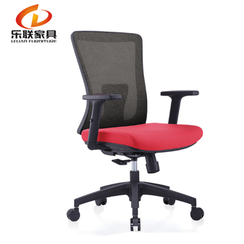 pink swivel chair recliner covers for sale bifma gas lift back manufacturers best executives office