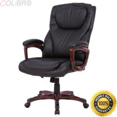 Best Office Chair For Lower Back Support Folding Rocker Cheap Ergonomic Find Get Quotations Colibrox High Pu Leather Executive Computer Desk Task Black