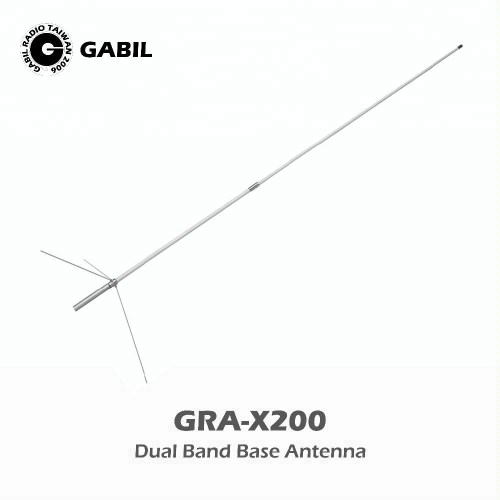 small resolution of frp base antenna for long range radio communicator