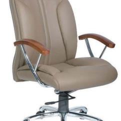 Office Chair Hong Kong Ethan Allen Leather Chairs Cheap Furniture Find Get Quotations Xu Supply Of Swivel Sofa Staff