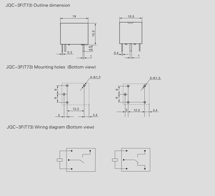 Asiaon Pcb Relay Mini Relay 7a 12v Sugar Cube Miniature