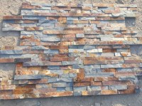 Cheap Stacked Stone Natural Interior Rusty Slate Stone ...
