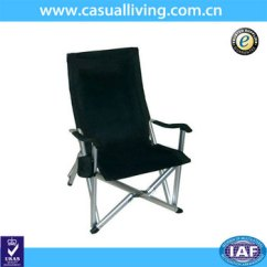 Fishing Chair With Adjustable Legs Nursing Rocking Black Inflatable Durable Portable Beach Outdoor