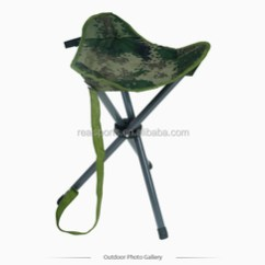 Fishing Chair Rain Cover Rigby Accent And Ottoman Camo Suppliers Manufacturers At Alibaba Com