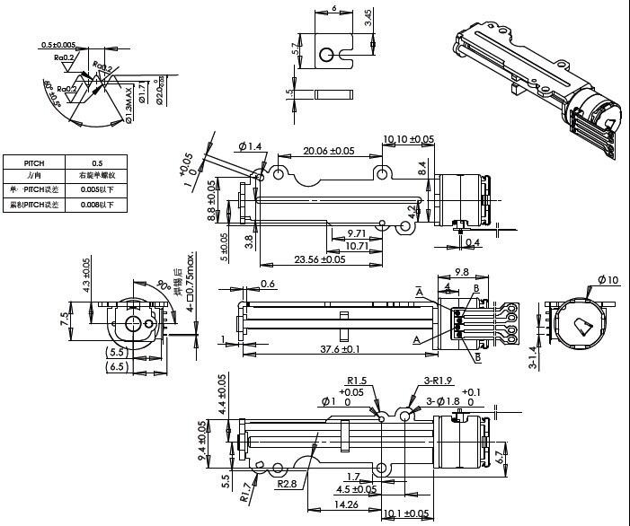 18degree / 15degree/ 7.5degree Linear Actuator 5v / 12v
