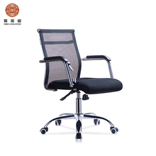 revolving chair hsn code loose dining covers australia hs office suppliers and manufacturers at alibaba com