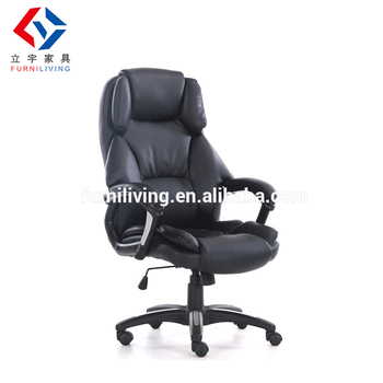 Puffy Pu Leather Classic Office Chair With Rotate Chair