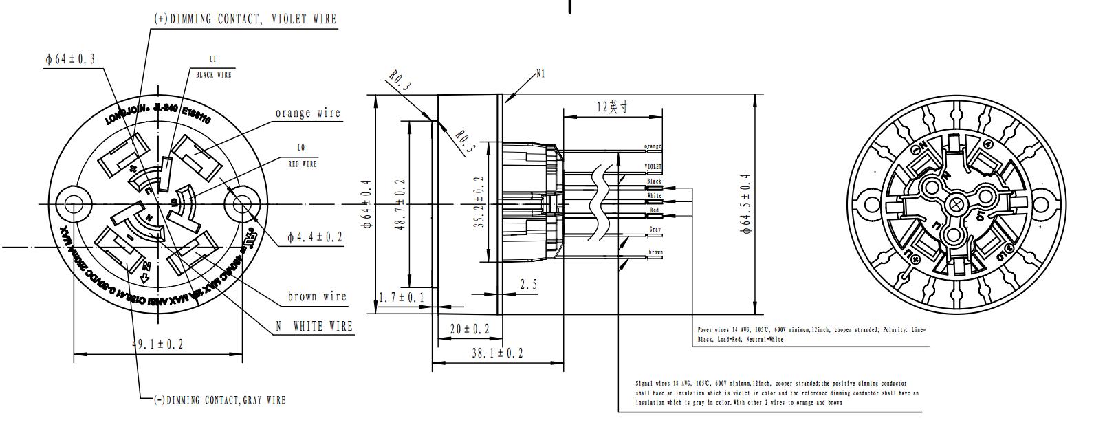 hight resolution of nema socket photocell
