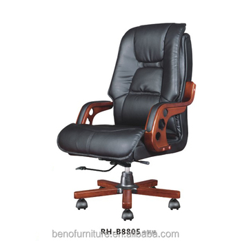 high backed chairs for the elderly chair rail corners without coping back leather executive office visitor sale
