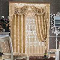 Living Room Valances