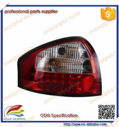 2005 to 2008 year rear lamp for audi a6 lighting led red white black smoke color [ 945 x 945 Pixel ]