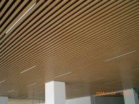 Wood Baffle Ceiling System | Integralbook.com