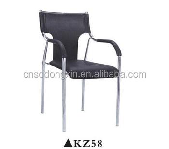 steel chair for office ekornes stressless cheap black stainless frame computer seating kz58