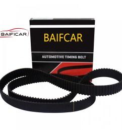 for kia pride engine driving belt rubber automotive timing belt for kia pride mbp0112205b 107yu22 for kia pride timing belt [ 1000 x 1000 Pixel ]