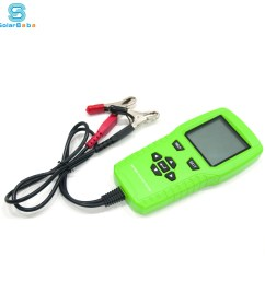 12v 24v auto car battery tester with best price [ 1000 x 1000 Pixel ]